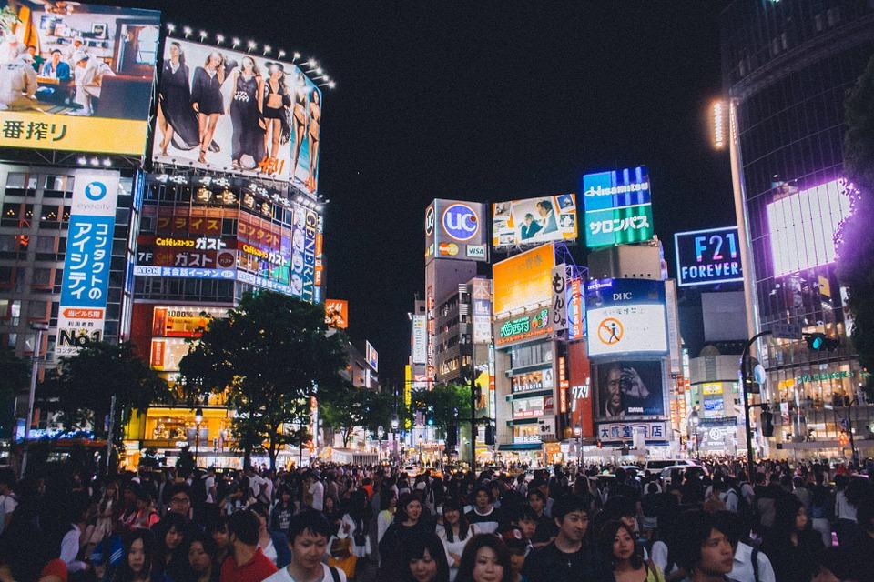 écrans géants de Shibuya